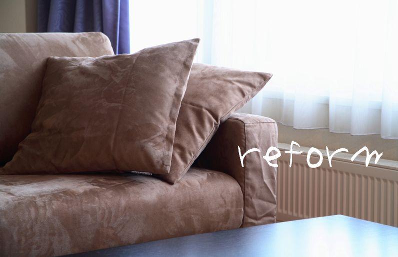 main-sofa